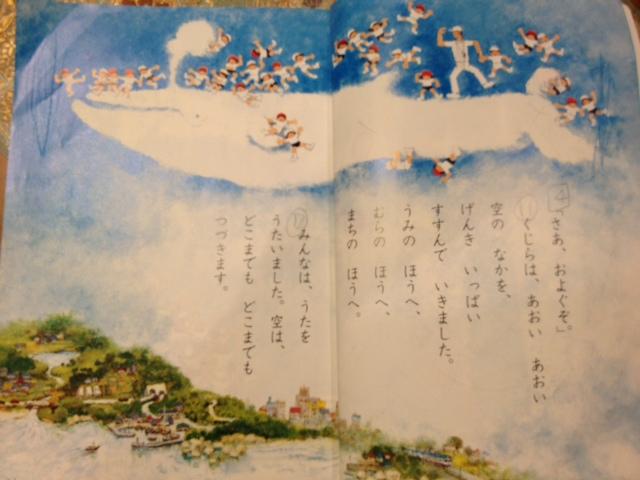 国語 1年生 国語 教科書 : テーマは国語の教科書に出て ...