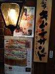 image/2012-01-13T22:53:35-1.JPG