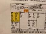 image/2012-01-23T19:33:06-1.JPG