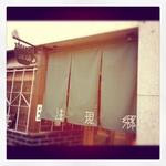 image/2012-03-02T22:08:32-1.JPG
