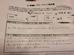 image/2012-04-04T23:42:35-1.JPG