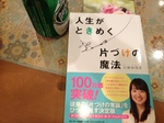 image/2012-06-04T22:59:38-1.JPG