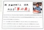 image/2012-06-16T22:58:50-1.JPG