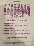 image/2012-08-08T23:18:29-1.JPG