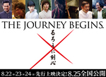 image/2012-08-26T23:01:20-1.JPG