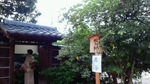 image/2012-09-09T21:51:52-1.JPG