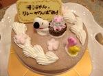 image/2012-09-13T23:32:05-1.JPG