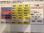 image/2013-01-03T23:10:56-1.JPG