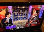 image/2013-01-22T12:14:39-1.JPG