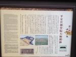 image/2013-02-17T23:17:14-1.JPG