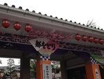 image/2013-04-17T21:40:35-1.JPG