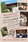 image/2013-08-04T23:33:14-1.JPG