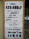 image/2013-08-18T00:03:20-1.JPG