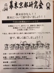 image/2013-11-14T10:07:26-1.JPG