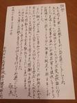 image/2013-12-22T23:15:56-1.JPG