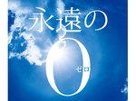 image/2014-01-14T22:10:13-1.JPG