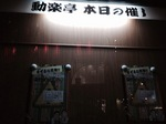 image/2014-01-15T21:36:34-2.JPG