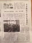 image/2014-04-25T23:33:18-2.JPG