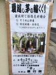 image/2014-06-29T22:12:19-2.JPG