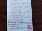 image/2014-07-01T22:46:31-3.JPG