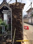 image/2014-09-11T23_10_38-3.JPG