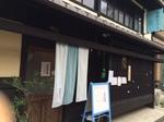image/2014-10-25T23_44_16-1.JPG
