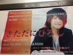 image/2014-11-02T23_33_11-1.JPG