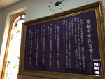 image/2014-11-03T23_28_15-3.JPG