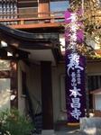 image/2014-11-22T22_29_10-5.JPG