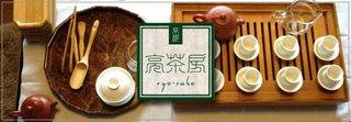 img14.shop-pro.jp.jpeg